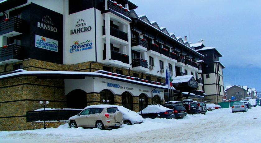 Hotel Bansko Spa & Holidays 4*